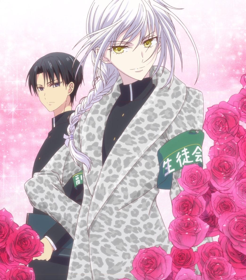 Fruits Basket Episode 13 Ayame And Hatori
