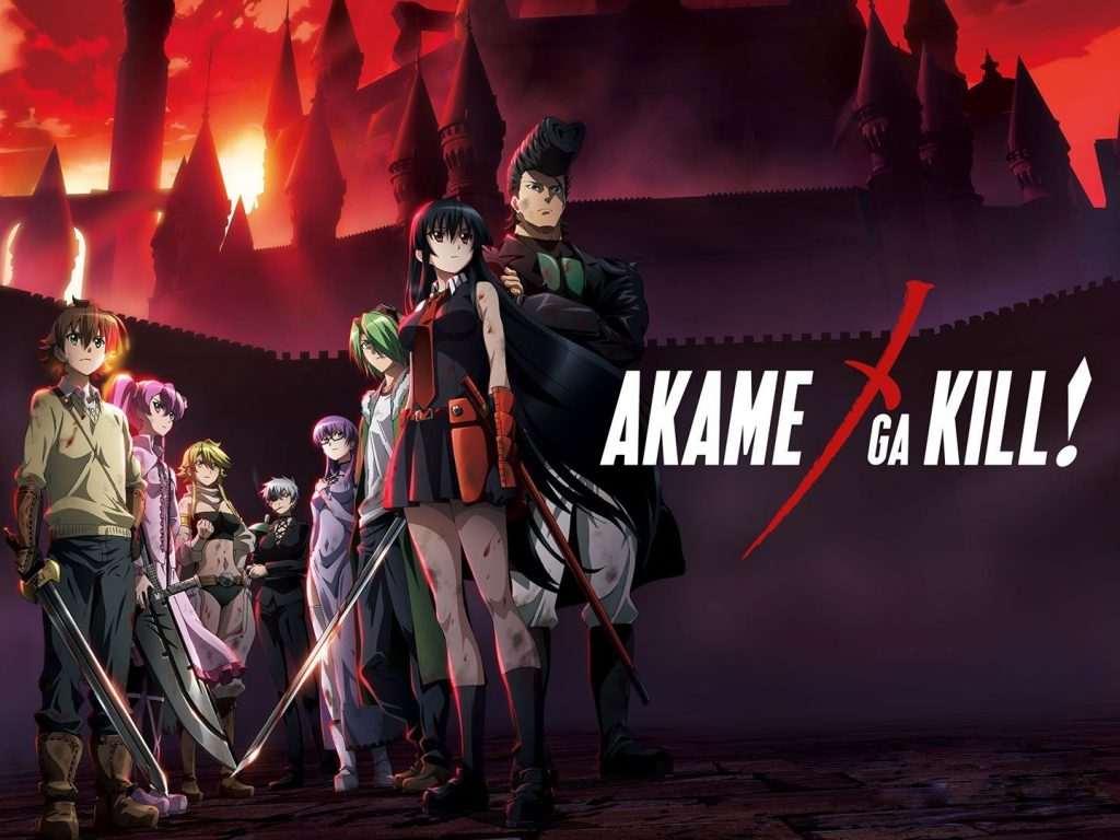Akame ga Kill Title