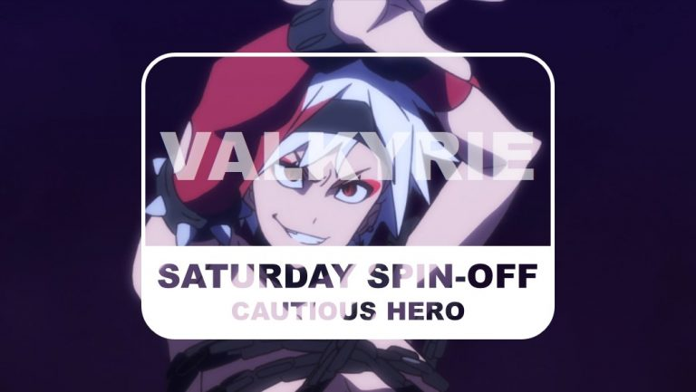 Cautious Hero Saturday Spin-off Valkyrie Title