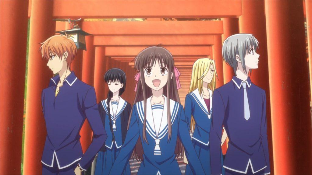 Fruits Basket Episode 42 Tohru Kyo Yuki Arisa and Saki in Kyoto