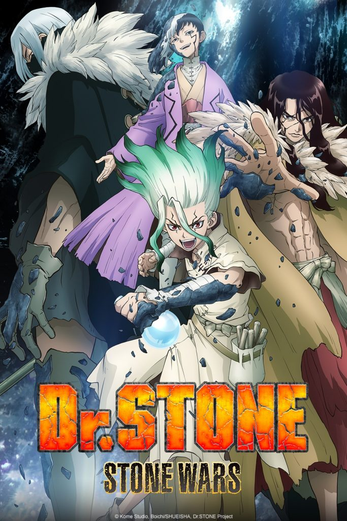 Dr Stone Stone Wars Title