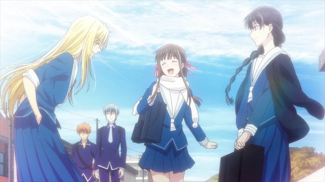 Fruits Basket Episode 51 Arisa Kyo Yuki Tohru and Saki