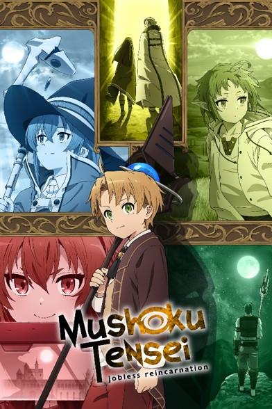 Mushoku Tensei Jobless Reincarnation Title